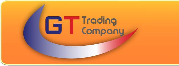 T trading company